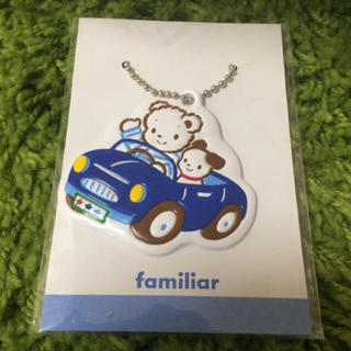 ファミリア(familiar)の☆ファミリア ファミちゃん 車柄 ネームタグ☆ネームホルダー(ネームタグ)