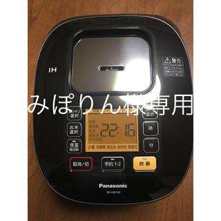 パナソニック(Panasonic)のPanasonic. 炊飯器  SR-HB-106(炊飯器)