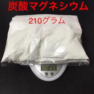 炭酸マグネシウム 210グラム(陸上競技)
