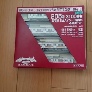 roundhouse ラウンドハウス 205系3100番台仙石線(鉄道模型)