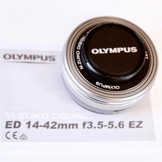 オリンパス(OLYMPUS)のオリンパス 電動ズーム ED 14-42mm f3.5-5.6EZ 美品 ♫(レンズ(ズーム))
