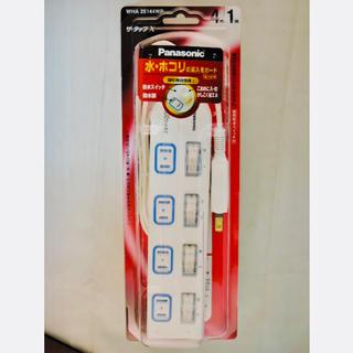 パナソニック(Panasonic)のパナソニック タップ 個別スイッチ付 4個口 1m(その他 )