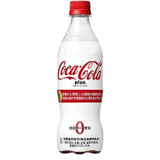 コカコーラ(コカ・コーラ)の【送料込み】トクホ コカ・コーラ プラス470ml 24本(ソフトドリンク)