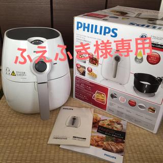 フィリップス(PHILIPS)のPHILIPS フィリップス ノンフライヤー(調理機器)