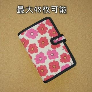 最大48枚可能手帳型カードケース☆北欧フラワー柄(その他)