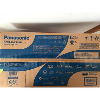 パナソニック(Panasonic)のDMR-BW1050 Panasonic パナソニック ブルーレイ(ブルーレイレコーダー)