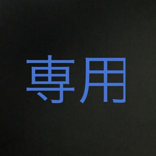 mami様専用☆(ベビーおむつカバー)
