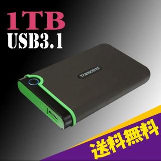 トランセンド(Transcend)のTranscend トランセンド 2.5インチ 外付け HDDハードディスク (PC周辺機器)