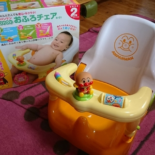 アンパンマン(アンパンマン)のSana Nishi様 専用(お風呂のおもちゃ)