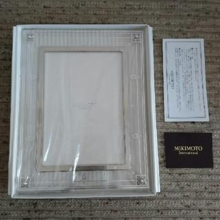ミキモト(MIKIMOTO)のクーポン価格★MIKIMOTO フォトフレーム 新品(フォトフレーム)