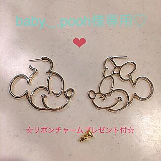 ディズニー(Disney)のbaby._.pooh様☺︎☆専用です♡☆ミッキー&ミニーペアオシャレピアス(ピアス)