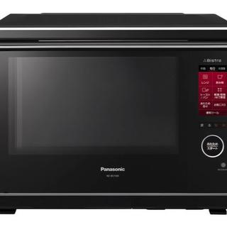 パナソニック(Panasonic)のパナソニック NE-BS1500-K スチームオーブンレンジ 新品未使用品(電子レンジ)