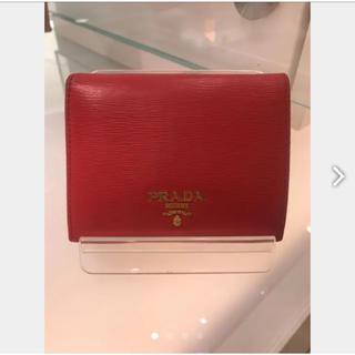 プラダ(PRADA)のPRADA折りたたみ財布(財布)