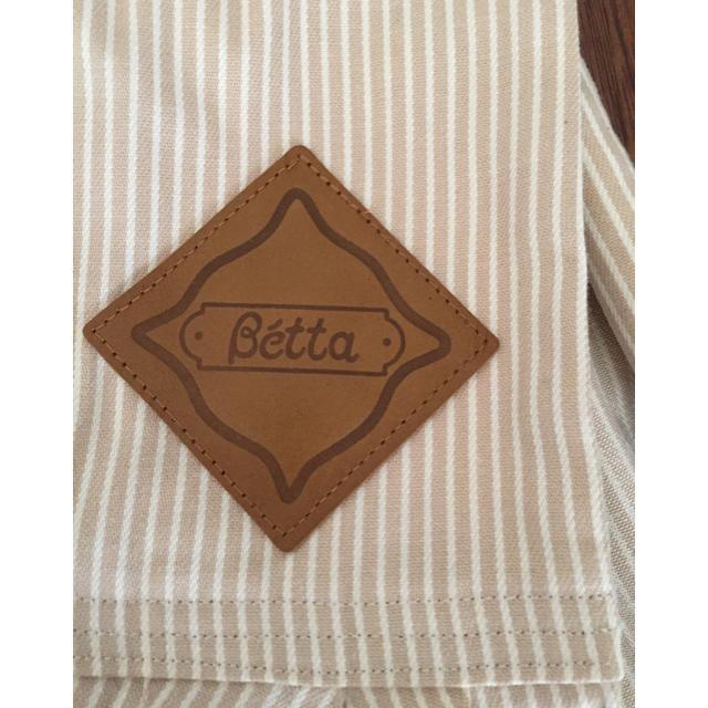 VETTA(ベッタ)の【Betta】スリング キッズ/ベビー/マタニティの外出/移動用品(スリング)の商品写真