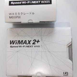 エヌイーシー(NEC)のSpeed Wi-Fi NEXT WX05 クレードルセット ピュアホワイト(PC周辺機器)
