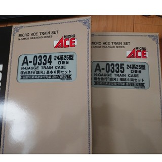 MICROACE A-0334 A-0335 寝台急行 銀河
