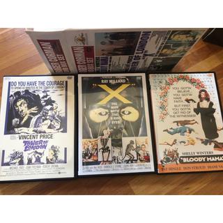 ロジャーコーマン DVD box 三部作 (外国映画)