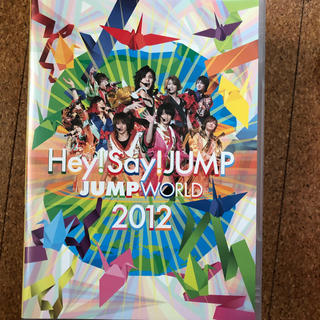 Hey! Say! JUMP - Hey! Say! JUMP DVD 4枚セット