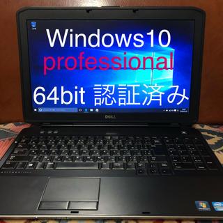 デル(DELL)のDELL Latitude E5530 i5搭載!!(ノートPC)