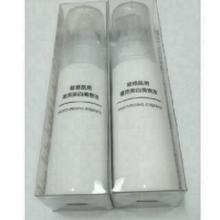 MUJI (無印良品) - 無印良品 敏感肌用薬用 美白美容液 2本セット