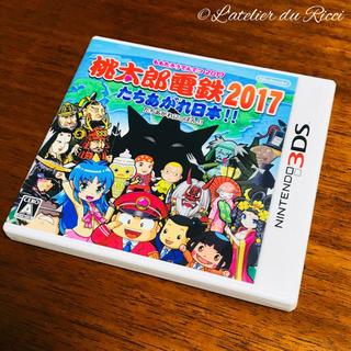 ニンテンドー3DS(ニンテンドー3DS)のニンテンドー3DS ソフト 「桃太郎電鉄2017 たちあがれ日本!!」(携帯用ゲームソフト)