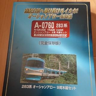 MICROACE マイクロエースA-0760 283系オーシャンアロー木箱セット(鉄道模型)