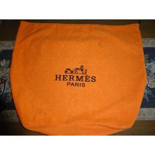 エルメス(Hermes)のエルメス ノベルティ 保存袋 バッグインバッグ 収納袋 オレンジ 海外 バーキン(その他)