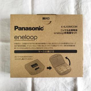 パナソニック(Panasonic)のPanasonic  エネループ ! 未開封品(バッテリー/充電器)