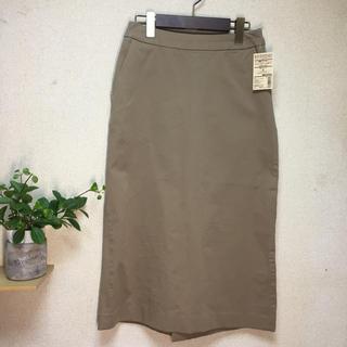ムジルシリョウヒン(MUJI (無印良品))のいっちゃん様専用 新品✲ 無印良品縦横ストレッチチノイージーストレートスカート(ロングスカート)