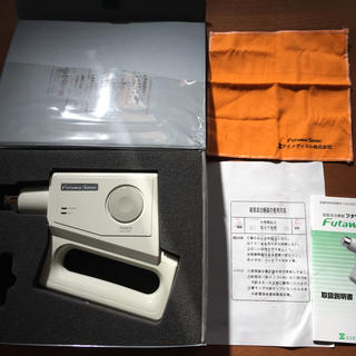 フタワソニック 超音波治療器 視力回復(その他)