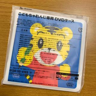 しまじろう DVDケース(CD/DVD収納)