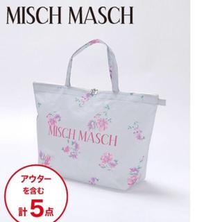 ミッシュマッシュ(MISCH MASCH)のミッシュマッシュ福袋😋(セット/コーデ)