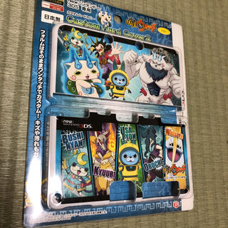 ニンテンドー3DS(ニンテンドー3DS)の【新品】New ニンテンドー 3DS専用 妖怪ウォッチ カバー(携帯用ゲーム本体)