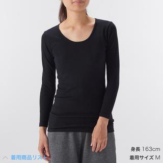ムジルシリョウヒン(MUJI (無印良品))の無印良品 レディース 天然素材にこだわった ぬくもり Uネック長袖シャツ(Tシャツ(長袖/七分))