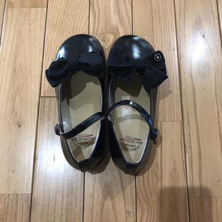 靴(その他)