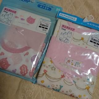 西松屋 - 新品☆95cm タンクトップ 2組6枚セット