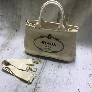 プラダ(PRADA)のプラダ カナパ バッグ アイボリーホワイト(ハンドバッグ)