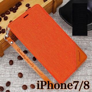 iPhone7 iPhone8 〔オレンジ〕 デニム ジーンズ 手帳型 ケース(iPhoneケース)