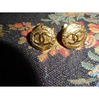 シャネル(CHANEL)の正規品 シャネル イヤリング ココマーク 本物 金 ゴールド 定番 人気 刻印(イヤリング)
