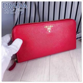 プラダ(PRADA)の【超美品】PRADA×プラダ ラウンドファスナー長財布レッド(財布)