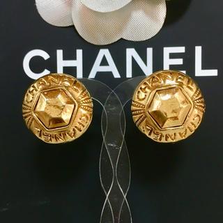 シャネル(CHANEL)の正規品 シャネル イヤリング ゴールド 丸 六角 アルファベット 金 チェーン(イヤリング)