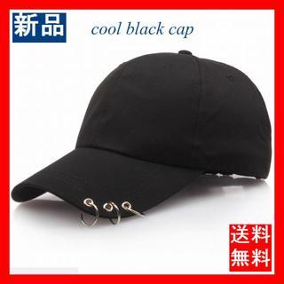ブラック キャップ 黒 帽子 ピアス付 男女兼用 レディース メンズ リング付(キャップ)