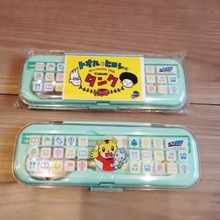 しまじろう お箸とスプーンセット×2(スプーン/フォーク)