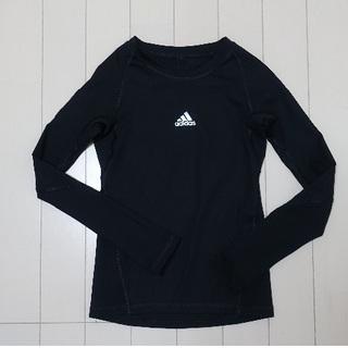アディダス(adidas)の美品☆アディダス adidas 130 サッカーインナー Tシャツ ロンT(Tシャツ/カットソー)
