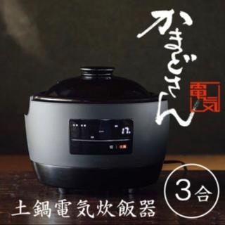 sakura様専用(炊飯器)
