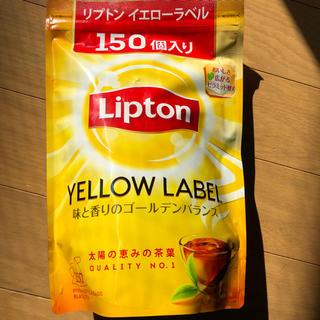 リプトン イエローラベル ティーバッグ 150個入(茶)