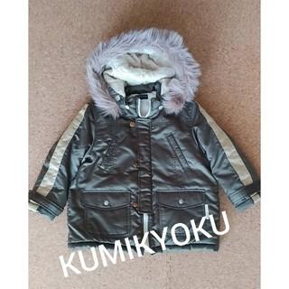 クミキョク(kumikyoku(組曲))の美品♪KUMIKYOKU☆キッズカーキジャンバー110(ジャケット/上着)