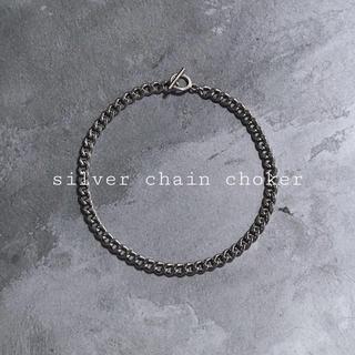 トーガ(TOGA)の再入荷 silver chain choker silver(ネックレス)