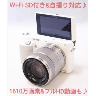 ソニー(SONY)の◆Wi-Fi SD付き◆自撮りやフルHD動画に対応◆SONY α NEX F3 (ミラーレス一眼)