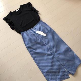 トゥモローランド(TOMORROWLAND)の新品 トゥモローランド ストライプ スカート サイズ32(ロングスカート)